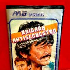 Cine: BRIGADA ANTISECUESTRO (1976) - CHARLES BRONSON. Lote 188524161