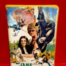 Cine: JANE MI PEQUEÑA SALVAJE (1982) - ALVARO DE LUNA - JUAN CARLOS NAYA - LUIS VARELA. Lote 188525416