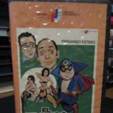 Cine: BETA VIDEO EL EROTICO ENMASCARADO FERNANDO ESTESO ANTONIO OZORES CHUS LAMPREAVE. Lote 189238278
