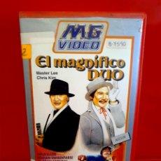 Cinema: EL MAGNIFICO DUO - MASTER LEE - KUNG FU. Lote 189429922