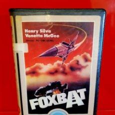 Cine: FOXBAT (1977) - OPERATION FOXBAT (HENRY SILVA). Lote 189449396