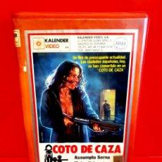 Cine: COTO DE CAZA (1983) - DIR: JORGE GRAU - BETA. Lote 189451860