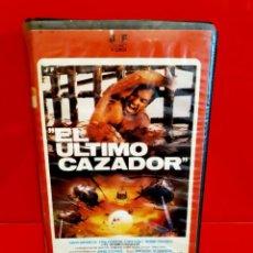 Cine: EL ULTIMO CAZADOR (1980) - ANTONIO MARGHERITI, DAVID WARBECK . Lote 189490110