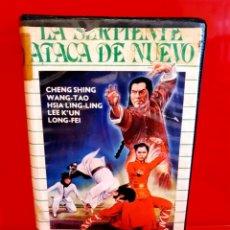 Cine: LA SERPIENTE ATACA DE NUEVO - KUNG FU, ARTES MARCIALES. Lote 189495743