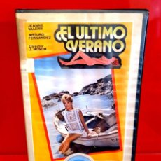 Cine: EL ULTIMO VERANO (1962) - DIR: JUAN BOSH (RARISIMA). Lote 189516376
