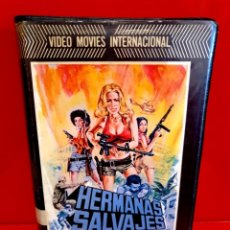 Cine: LAS HERMANAS SALVAJES (1972) -TERZA IPOTESI SU UN CASO DI PERFETTA STRATEGIA CRIMINALE- NUNCA EN TC!. Lote 189600473