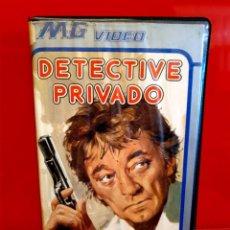 Cine: DETECTIVE PRIVADO (1978) ROBERT MITCHUM. Lote 189715915