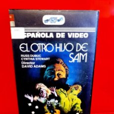 Cine: EL OTRO HIJO DE SAM - RAREZA PSICOPATA ASESINO. Lote 189974835