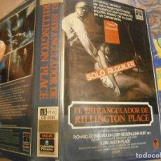 Cine: EL ESTRANGULADOR DE RILLINGTON¡PLACE''BETA 1 EDICION'. Lote 191167101