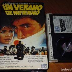 Cine: UN VERANO DE INFIERNO - THIERRY LHERMITTE, VERONIQUE JANNOT - BETA. Lote 192631647