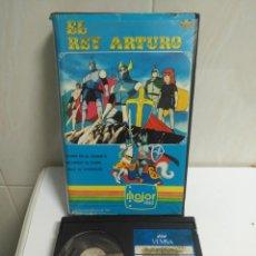 Cine: BETA EL REY ARTURO 1EDICIÓN. Lote 193350007