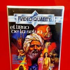 Cine: EL LIBRO DE LA SELVA - SABU - ZOLTAN KORDA - ESPAÑOLA DE VIDEO. Lote 194913390