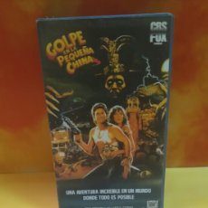 Cine: GOLPE EN LA PEQUEÑA CHINA - KURT RUSSELL - CINTA BETA.. Lote 195478986