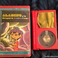 Cine: ALADINO Y LA LAMPARA MARAVILLOSA BETA 1970 DIBUJOS ANIMADOS ANIMACION. Lote 195589273