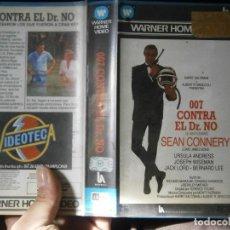 Cine: 007 CONTRA EL DR. NO¡¡BETA 1 EDICCION¡¡. Lote 195625093