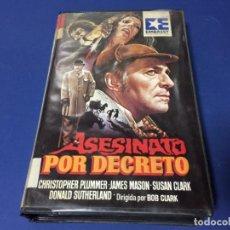 Cine: BETA VIDEO ASESINATO POR DECRETO CHRISTOPHER PLUMMER JAMES MASON CARATULA MAC MACARIO GOMEZ. Lote 197499653