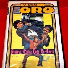 Cine: BRUCE LI CONTRA DEDO DE HIERRO (1979) - RARÍSIMA, INEDITA ARTES MARCIALES, KARATE. Lote 197846162
