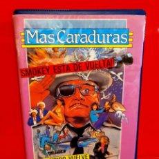 Cine: MAS CARADURAS (1983) SMOKEY ESTA DE VUELTA - JACKIE GLEASON - DIR. DICK LOWRY. Lote 198050410