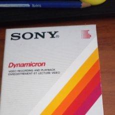 Cine: CINTA SONY DYNAMICRON L-750 BETA VIDEO CASETE BETAMAX. Lote 198678867
