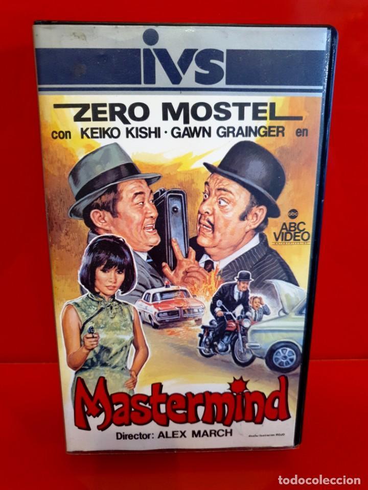 MASTERMIND (1976) ZERO MOSTEL, KEIKO KISHI (Cine - Películas - BETA)