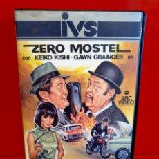 Cine: MASTERMIND (1976) ZERO MOSTEL, KEIKO KISHI. Lote 198759723