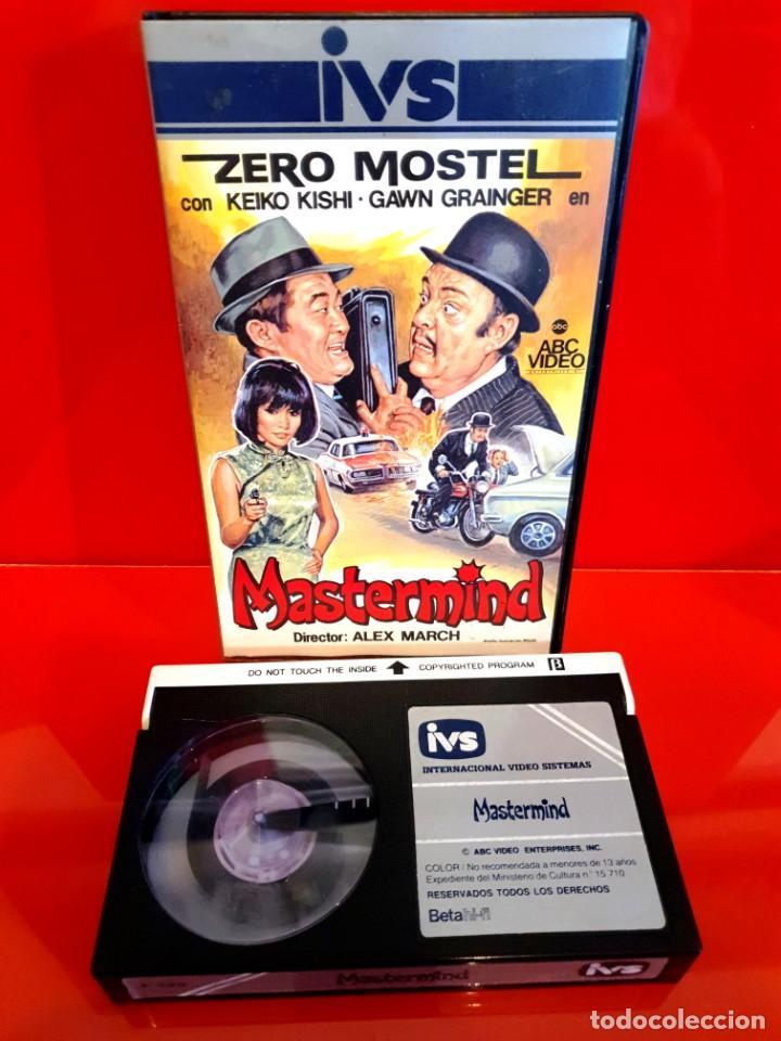 Cine: MASTERMIND (1976) ZERO MOSTEL, KEIKO KISHI - Foto 3 - 198759723