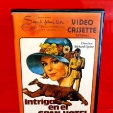 Cine: INTRIGA EN EL GRAN HOTEL (1967) - HOTEL - SEPALE FILMS MUY ESCASA. Lote 199333323