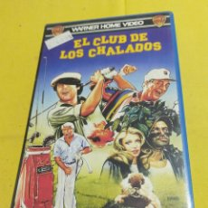 Cine: EL CLUB DE LOS CHALADOS 1988 BETA ORIGINAL. Lote 203538572