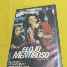 Cine: EL OJO MENTIROSO 1985 BETA ORIGINAL. Lote 203541241