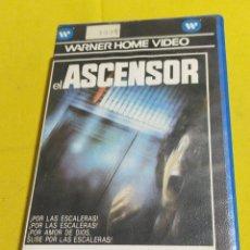 Cine: EL ASCENSOR 1985 BETA ORIGINAL. Lote 203541737