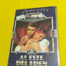Cine: AL ESTE DEL EDEN 1982 BETA ORIGINAL. Lote 203542475