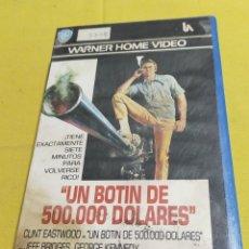 Cine: UN BOTIN DE 500.000 DOLARES 1986 BETA ORIGINAL. Lote 203542646