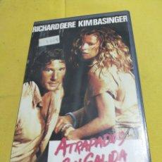 Cine: ATRAPADOS SIN SALIDA 1986 BETA ORIGINAL. Lote 203542948