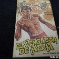 Cine: EL VENGADOR DE ASIA BETA ORIGINAL. Lote 206532938