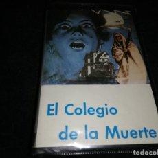 Cine: EL COLEGIO DE LA MUERTE BETA ORIGINAL TERROR. Lote 206535236