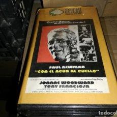 Cine: CON EL AGUA AL CUELLO BETA ORIGINAL EDICION ANTIGUA. Lote 206567055