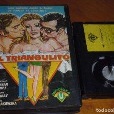 Cine: EL TRIANGULITO - FERNANDO FERNAN GOMEZ - BETA. Lote 207066747