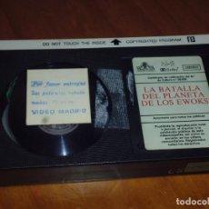 Cine: LA BATALLA DEL PLANETA DE LOS EWOKS - SOLO CINTA SIN CAJA NI CARATULA - BETA. Lote 207075906