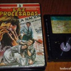 Cine: LAS PROCESADAS - ENRIQUE CARRERAS - DRAMA CARCELARIO ARGENTINA BASADO EN HECHOS REALES - BETA. Lote 207099296