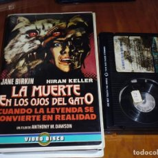 Cine: LA MUERTE EN LOS OJOS DEL GATO - JANE BIRKIN , HIRAN KELLER , ANTONIO MARGHERITTI - TERROR - BETA. Lote 207341051