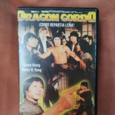 Cine: LE LLAMABAN DRAGON GORDO - SAMO HUNG, PETER K. YANG - BETA. Lote 210795211