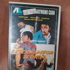 Cine: EL EXTERMINADOR DE ORO - KUNG FU - BETA. Lote 210795749