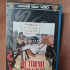 Cine: RETORNO A SHAOLIN - ARTES MARCIALES - BETA. Lote 210804147