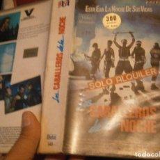 Cine: LOS CABALLEROS DE LA NOCHE BETA. Lote 211886268