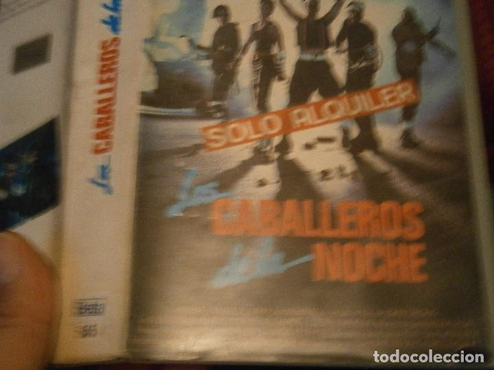 Cine: LOS CABALLEROS DE LA NOCHE BETA - Foto 3 - 211886268