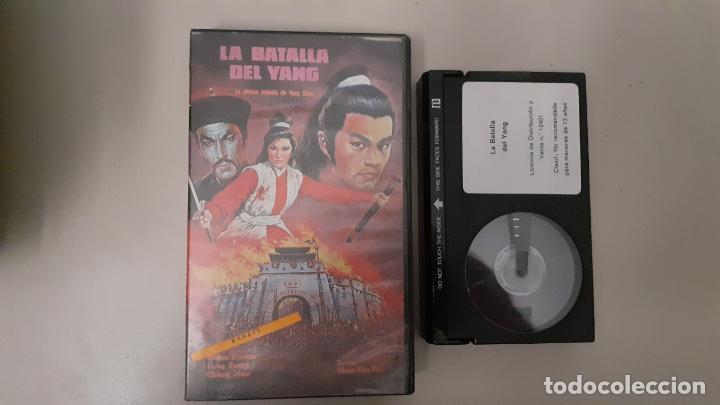BETA LA BATALLA DEL YANG - SHAN KWAN (Cine - Películas - BETA)