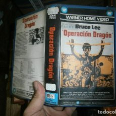Cine: OPERCION DRAGON BETA 1 EDICCION. Lote 212123547