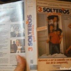 Cine: 3 SOLTEROS Y UN BIBERON¡BETA 1 EDICION,DISPONEMOS,MAS,DE,60.000,EN VHS BETA 2000¡. Lote 213541190