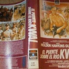 Cine: EL PUENTE SOBRE EL RIO KWAI¡BETA 1 EDICION,DISPONEMOS,MAS,DE,60.000,EN VHS BETA 2000¡. Lote 213541375