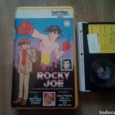 Cine: ROCKY JOE VOLUMEN EPISODIOS 1 Y 2, BETA, JOYITA ANIME ( ÚNICA EN TC ). Lote 213542302